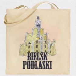 torba Bielsk Podlaski Kościół Miłosierdzia akwarela