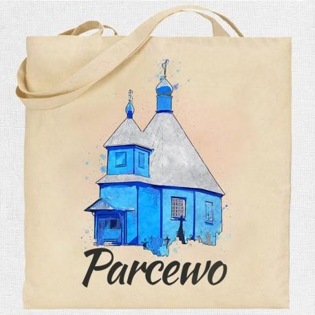 torba Bielsk Podlaski Parcewo cerkiew akwarela