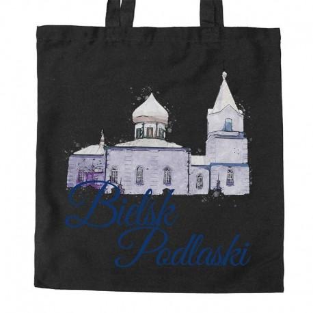 torba Bielsk Podlaski Cerkiew Zmartwychwstania akwarela